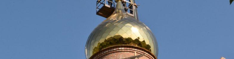 Освящение куполов и креста на нашем храме
